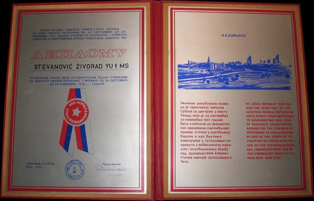 diploma-uzicka-republika