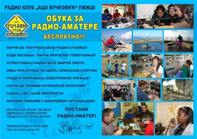 Postani radio-amater u radio-klubu YU1ABH